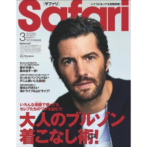 1月24日(金)発売のSafari 3月号に「アドミラル」が掲載されました。